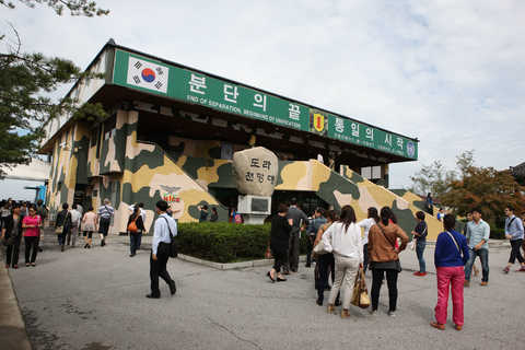 Sightseeing tours in Seoul